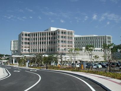 沖縄総合病院