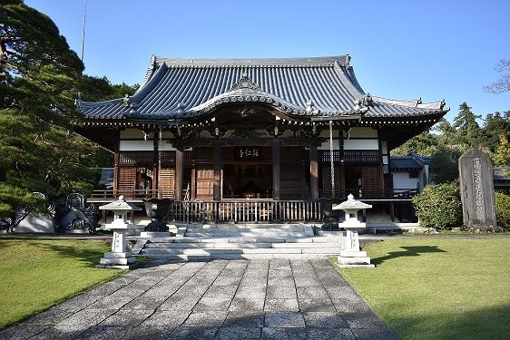 京都宗教法人