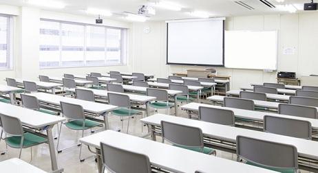 【茨城県】専門学校